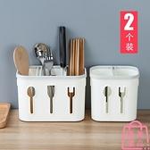 筷架家用筷子簍筷子筒廚房塑料瀝水餐具收納盒筷子盒【匯美優品】