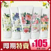 韓國 CLIO Healing Bird 植物樂園香氛護髮乳 200ml 療癒鳥【BG Shop】6款供選/效期:2020.04.11