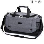 手提旅行包男女登機包大容量行李袋