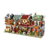 LOZ 迷你鑽石小積木 古風商店街系列 包子舖 當舖 酒館 鐵匠舖 益智玩具 原廠正版