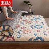 床墊 羊羔絨床墊軟墊冬季加厚保暖學生宿舍單人海綿租房專用榻榻米褥子 萬寶屋
