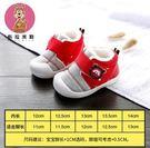 嬰兒學步鞋男童冬季寶寶鞋子0-1-2歲軟底防滑加絨二棉女寶寶棉鞋 滿498元88折立殺