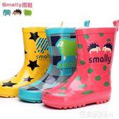 兒童橡膠雨鞋雨靴韓國外貿原單時尚水鞋可配雨具套裝 名稱家居館