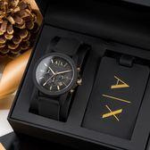 A/X Armani Exchange 亞曼尼 AX7105 休閒時尚精品腕錶 禮盒組 熱賣中!