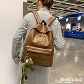 後背包 港風復古女士包包2021新款潮韓版百搭大容量後背包時尚大學生背包 愛麗絲