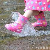 兒童雨鞋  印花兒童雨鞋 加厚防滑鞋底天然環保橡膠無異味 nm8846【VIKI菈菈】