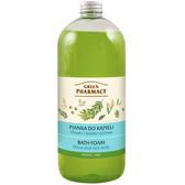 【Green Pharmacy草本肌曜】橄欖&米乳泡泡浴1000ml