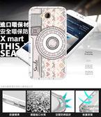 ♥ 俏魔女美人館 ♥ HTC U Play / HTC U Ultra {照相機*防摔空壓軟殼} 手機殼 手機套 保護殼