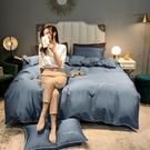 床包組 8iv6xu2020款40s全棉貢緞刺繡四件套純棉純色三件套套件包郵