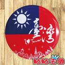 【胸章】台灣國旗剪影 # 宣傳、裝飾、團...