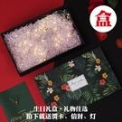 禮盒彩繪生日禮物盒小 森系ins發光歐式創意浪漫送男友禮品包裝禮盒大-凡屋