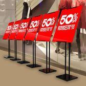 黑五好物節kt板展架立式落地廣告架子易拉寶展示架展板廣告牌海報架 夢曼森居家