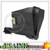 KYOCERA  TK-1124/TK1124 相容碳粉匣  FS-1060DN/FS-1025MFP/FS-1125MFP/1060/1025/1125 副廠碳粉匣