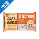 桂冠卡好高麗菜豬肉手工水餃720G/盒【愛買冷凍】