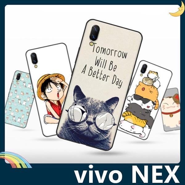 vivo NEX 旗艦版 彩繪Q萌保護套 軟殼 卡通塗鴉 超薄防指紋 全包款 矽膠套 手機套 手機殼