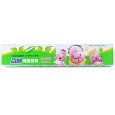 百齡兒童牙膏50g*3入【愛買】