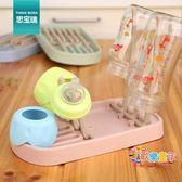 小麥秸稈奶瓶架晾干架干燥架奶瓶瀝水架嬰兒奶瓶收納箱盒母嬰用品 XW