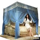 蚊帳蚊帳家用公主風1.5m床上1.8夏季支架加密紋賬2米1.2雙層夏季歐式 【快速出貨】