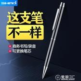 T50筆形錄音筆小隨身專業高清降噪大容量 商務會議上課用學生  聖誕節免運