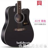 吉他威伯單板民謠吉他初學者學生女男新手入門練習木吉他40寸41寸樂器 非凡小鋪LX