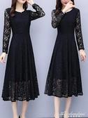 黑色蕾絲洋裝女裝2019春秋季新款長袖名媛氣質大碼長款打底長裙 黛尼時尚精品