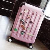 拉桿箱萬向輪28寸學生行李箱男旅行箱女登機箱28密碼箱28皮箱子 野外之家igo