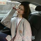 秋季衣服 春裝韓版V領學院風很仙的針織開衫女寬鬆短款毛衣外套潮 芊墨左岸