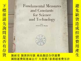 二手書博民逛書店fundamental罕見measures and constants for science and techn