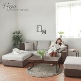 可拆洗 沙發 沙發床 沙發椅 L型沙發【Y0597-A】Vega 卡蜜拉北歐配色L型沙發+腳凳 (可拆洗) 收納專科