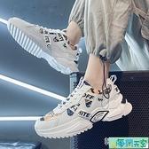 男鞋2021年春季新款百搭青少年運動休閒跑步夏季增高ins老爹潮鞋
