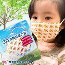AOK 拋棄式 兒童口罩 (5入/包)-...