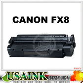 CANON FX8 黑色相容碳粉匣 適用:PC-D320/D340, Fax L400/L170/L360/L380/L390 Canon LaserClass 310 / 510,LBP-B406/408/L930