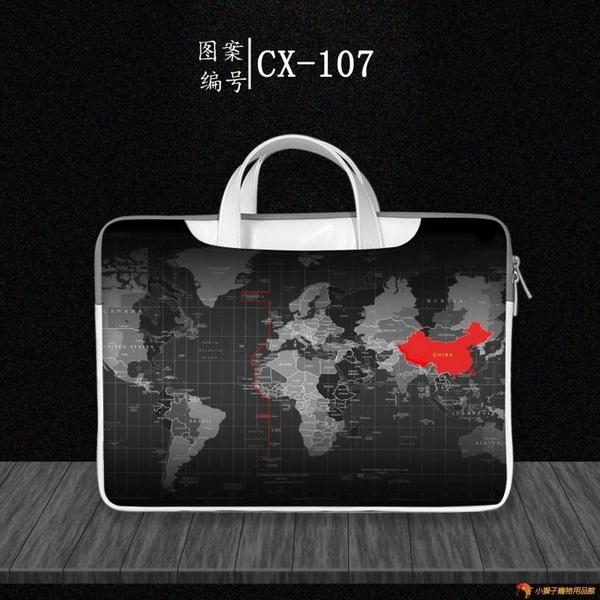 筆電包男手提電腦包15.6寸聯想惠普華碩華為榮耀14蘋果13.3戴爾G3筆記本保護套17【小獅子】