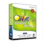 QBoss 會計總帳 + 進銷存 3.0 R2 組合包 - 精裝版