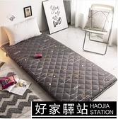 床墊 床墊學生宿舍單人0.9m床褥加厚軟墊折疊榻榻米墊子地鋪睡墊榻榻米