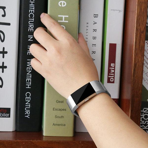 Fitbit charge2 Charge3 米蘭尼斯 金屬 錶帶  fitbit alta inspire HR 替換帶 運動錶帶 腕帶 智慧手環 磁力錶帶
