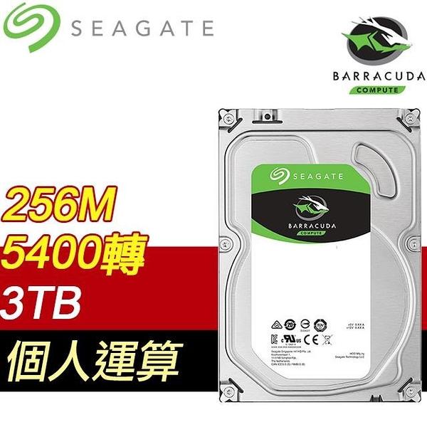 【南紡購物中心】Seagate 希捷 新梭魚 3TB 5400轉 256MB SATA3 Compute硬碟(ST3000DM007-3Y)