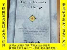 二手書博民逛書店AIDS:罕見The Ultimate Challenge 艾滋