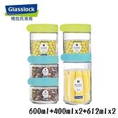 Glasslock 玻璃積木保鮮罐(五入組)IP608+IP607x2+IP61x2