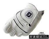 高爾夫手套男左右手雙手單只防滑耐磨golf練習手套透氣