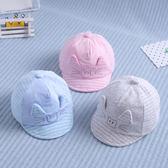 嬰兒帽子鴨舌帽0-6個月寶寶3新生兒純棉嬰幼兒男女寶寶可愛春秋季