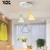 北歐燈具餐廳燈吊燈現代簡約創意個性led餐廳吊燈三頭飯廳吧台燈 MKS年終狂歡