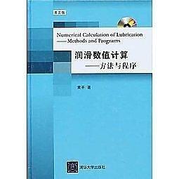 簡體書-十日到貨 R3Y【Numerical Calculation of Lubrication - Methods and...