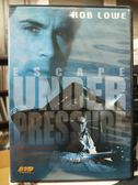 挖寶二手片-Y59-036-正版DVD-電影【截殺南極星號】-羅伯洛 洛麗莎米勒 無外紙盒