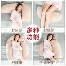孕婦枕頭護腰側睡u型