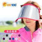產品內容:面罩*1個、防塵袋*1個
