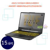◤送電競5豪禮◢ ASUS FA506IH-0041A4800H 15.6吋 ◤0利率◢ TUF 電競 筆電 (AMDR7-4800H/8Gx2/512SSD/W10)