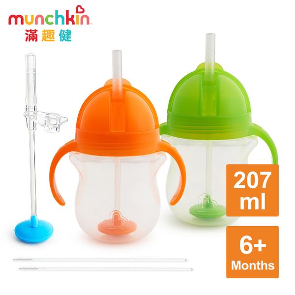 【超值2入組】munchkin滿趣健-貼心鎖滑蓋防漏杯雙享特惠組+加贈替換吸管