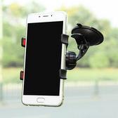 ✭慢思行✭【P46】卡扣式吸盤手機支架 擋風玻璃 三星 蘋果 導航吸盤 多功能 車用導航夾子 車用品