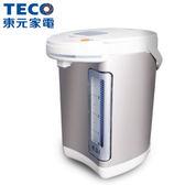 【TECO東元】4.3L電熱水瓶 YD4301CB